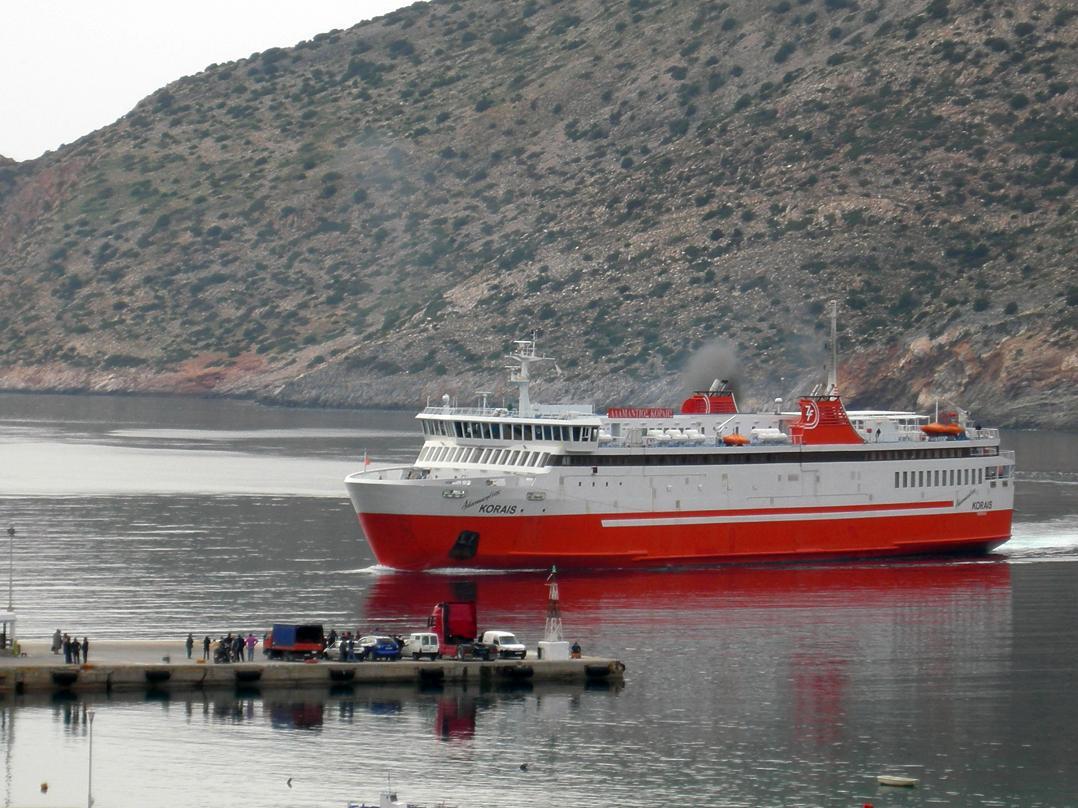 Adamantios Korais @ Kamares Sifnos Port
