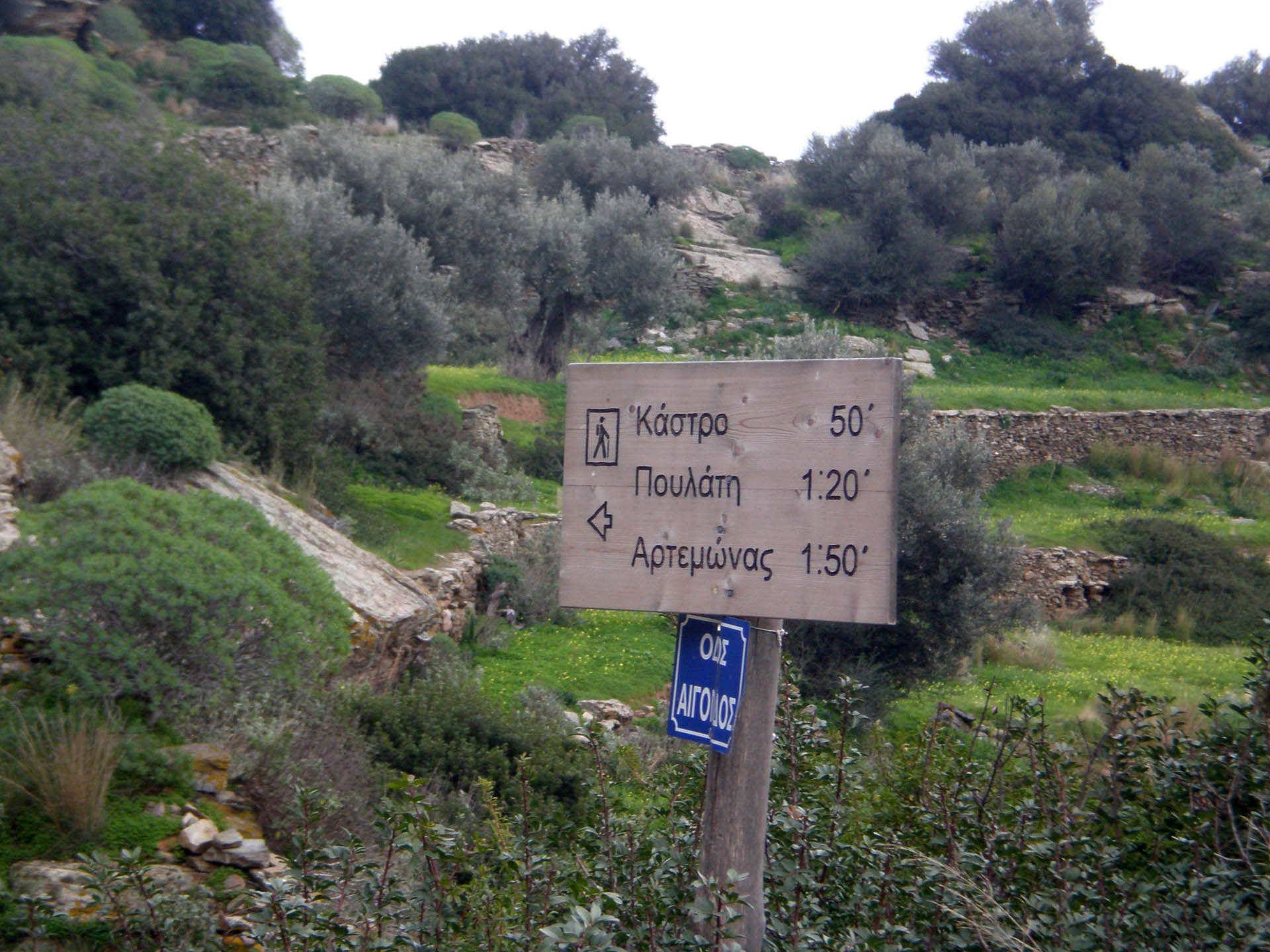 Paths-Sifnos-sign-to-Kastro-Poulati-and-Artemonas